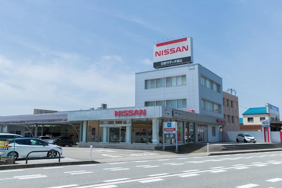 本社(富山東店)の社屋です。