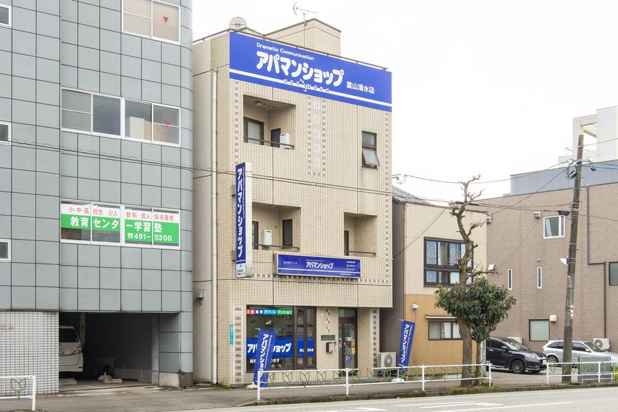 アパマンショップ富山清水店内