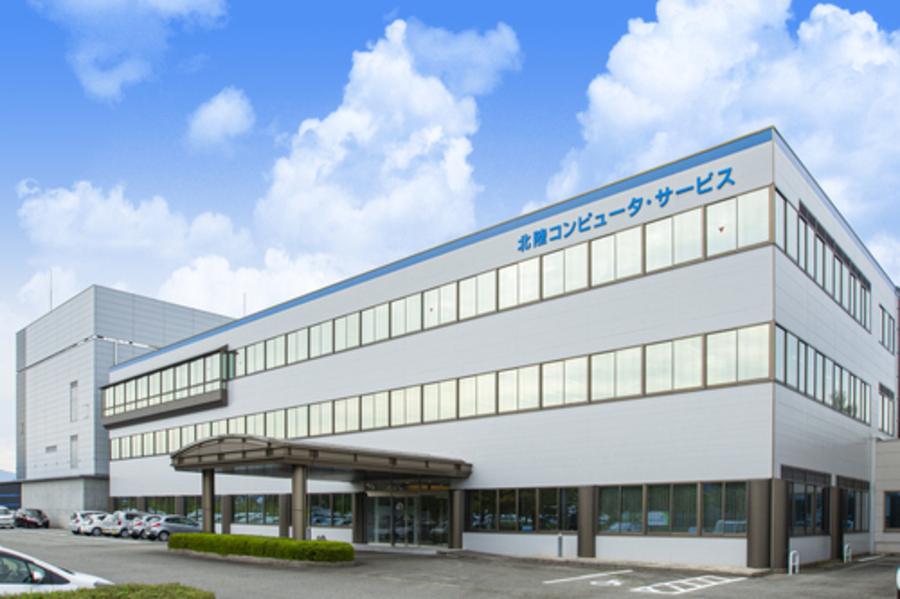 富山市婦中町の富山イノベーション・パークにある富山本社。静かな環境、3階の食堂からは立山連峰も綺麗に見えます。