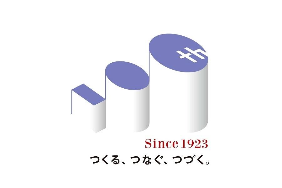 寺崎工業は2023年、創業100周年を迎えます。