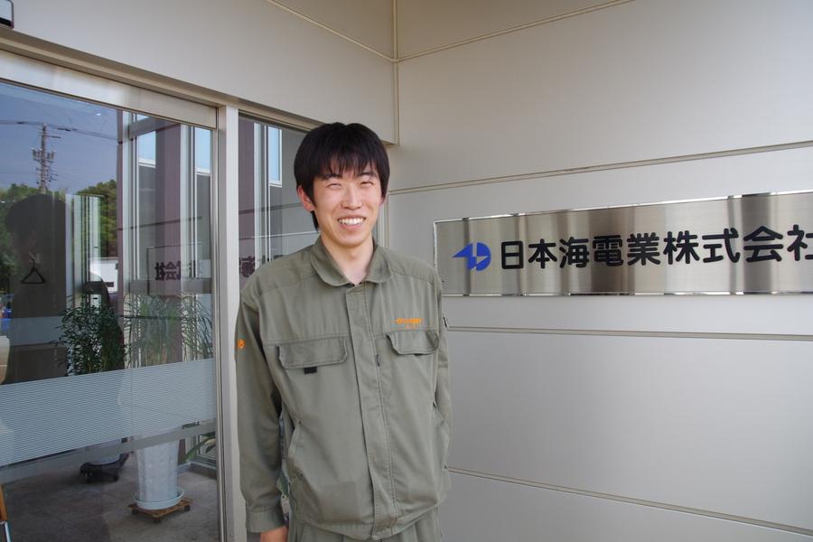 日本海電業 技術本部 立野 智隆さん