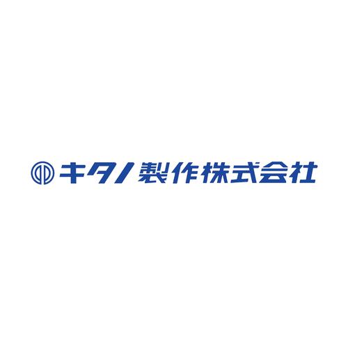 キタノ製作株式会社