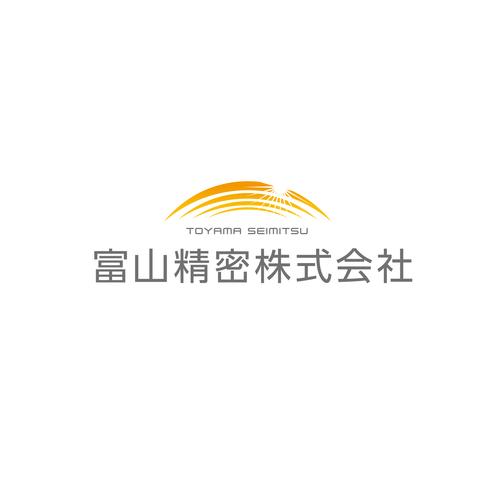 富山精密株式会社