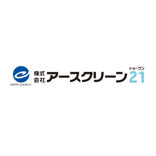 株式会社 アースクリーン21