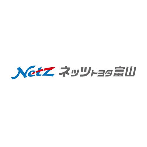 ネッツトヨタ富山株式会社